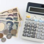 審美歯科治療の治療費に関する知識